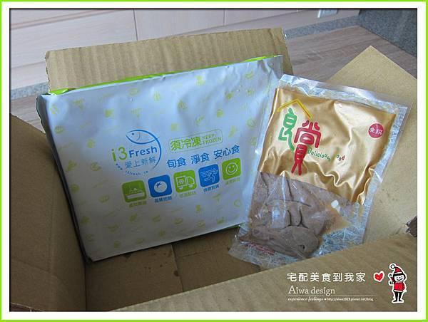 i3Fresh 愛上新鮮:超香嫩的《私房麻油粉肝》+口感甘甜又好吃的《霸王紅露醉雞腿》-05.jpg