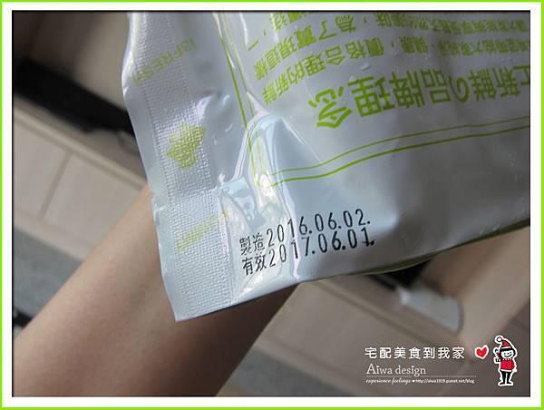 i3Fresh 愛上新鮮:超香嫩的《私房麻油粉肝》+口感甘甜又好吃的《霸王紅露醉雞腿》-09.jpg