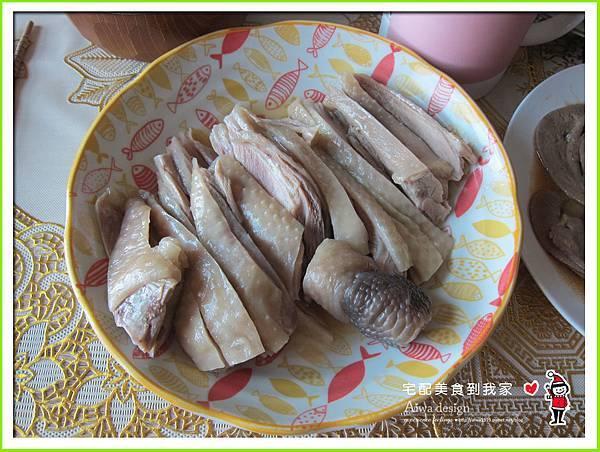 i3Fresh 愛上新鮮:超香嫩的《私房麻油粉肝》+口感甘甜又好吃的《霸王紅露醉雞腿》-20.jpg