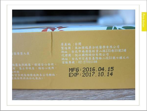 守護明亮視野-RE金盞草葉黃素+DHA升級版-12.jpg