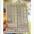 【竹北美食推薦】烤第一!竹北最強平價宵夜-08.jpg