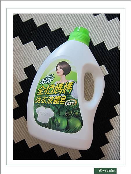 泡舒全植媽媽洗衣液體皂,液體皂質地更能輕鬆去汙-01.jpg