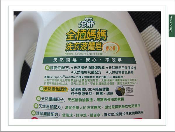 泡舒全植媽媽洗衣液體皂,液體皂質地更能輕鬆去汙-04.jpg