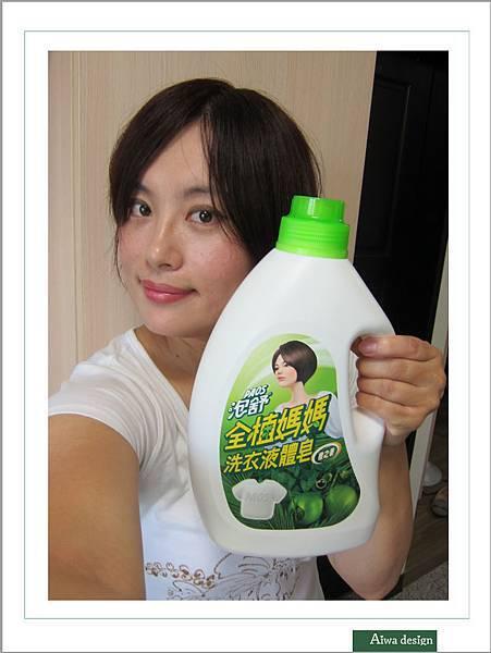 泡舒全植媽媽洗衣液體皂,液體皂質地更能輕鬆去汙-22.jpg