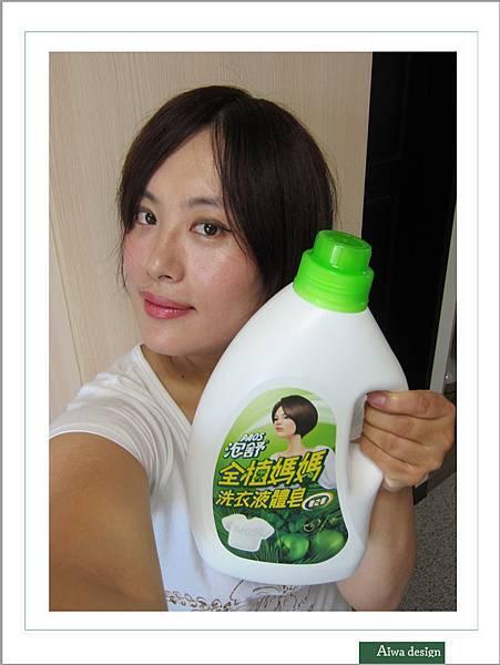 泡舒全植媽媽洗衣液體皂,液體皂質地更能輕鬆去汙-23.jpg