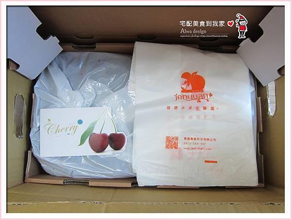 果夏GrowShop!華盛頓空運紅白櫻桃,口感好細緻,甜到心坎裡-16.jpg
