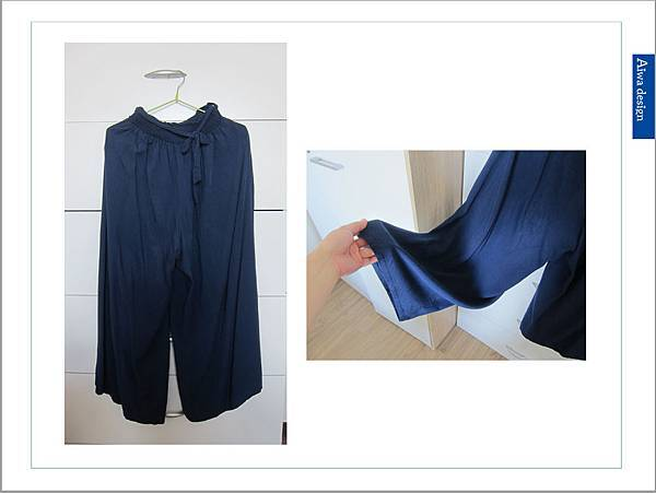 《依櫥 》日韓服飾美妝代購,棉花糖女孩寬褲這樣穿-06.jpg