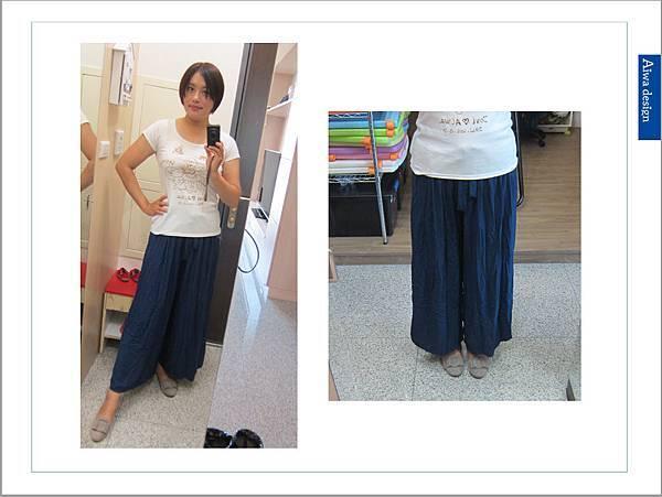 《依櫥 》日韓服飾美妝代購,棉花糖女孩寬褲這樣穿-13.jpg