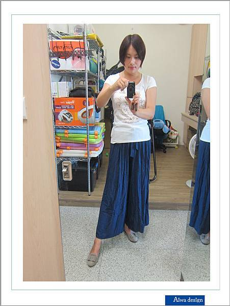 《依櫥 》日韓服飾美妝代購,棉花糖女孩寬褲這樣穿-14.jpg