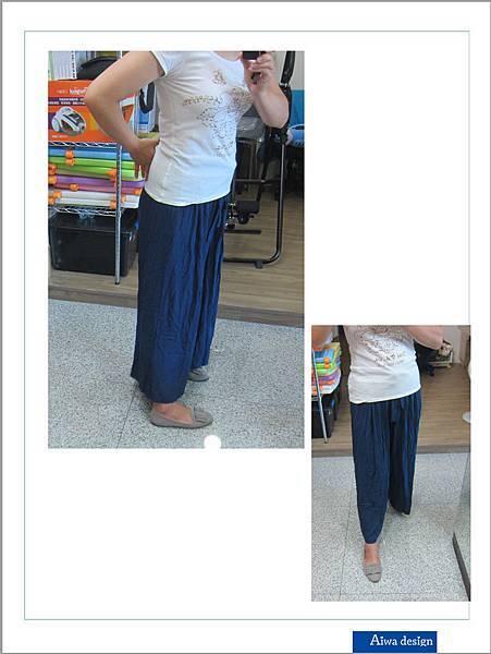 《依櫥 》日韓服飾美妝代購,棉花糖女孩寬褲這樣穿-15.jpg