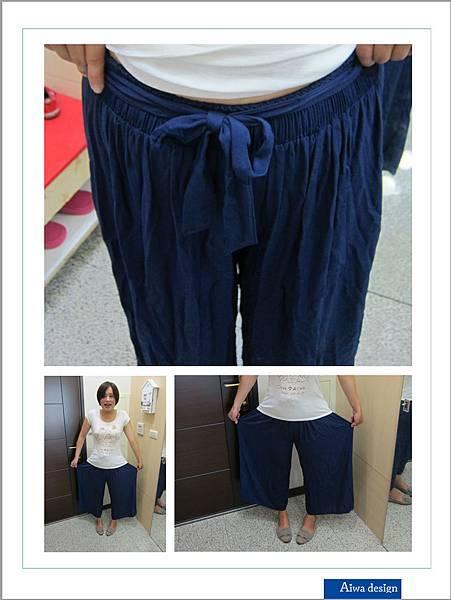《依櫥 》日韓服飾美妝代購,棉花糖女孩寬褲這樣穿-17.jpg