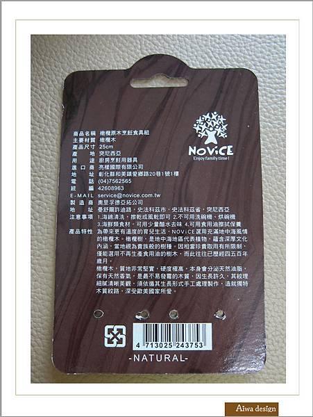 《NOViCE》橄欖原木烹飪食具組+橄欖木兒童湯匙組,百年經典地中海橄欖木,提升生活質感-05.jpg