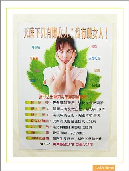 【新竹SPA】CV健康美學中心,專業醫學美容護理師-20.jpg