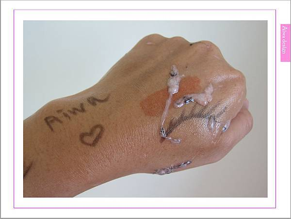 Emma1997卸妝洗臉清潔凝膠-07.jpg
