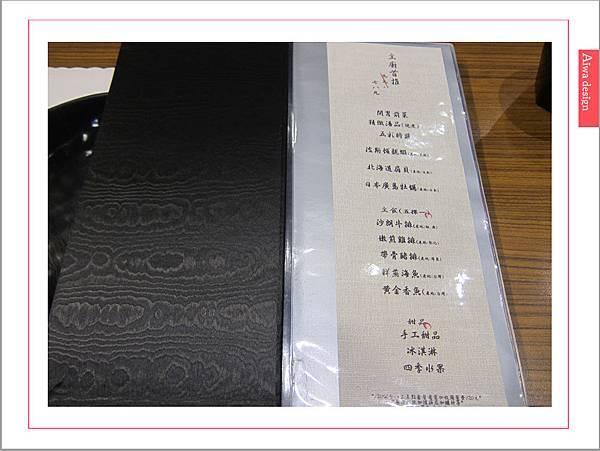漢神鐵板燒(新竹)-05.jpg