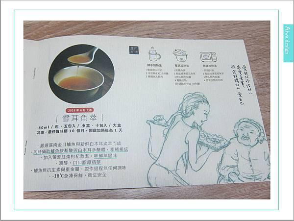 《8more 雪耳魚萃》萃取鱸魚精+生鮮銀耳,口感溫潤,補充身體營養更方便-13.jpg