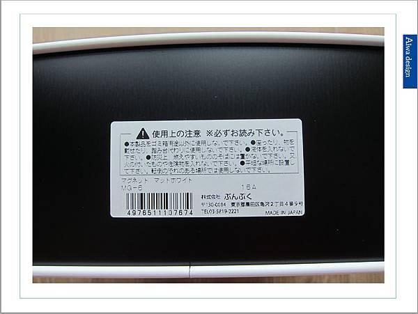 日本製造!磁石置物桶,質感出眾,設計簡約,不占空間,直接吸附在金屬上家具上【Siigma】-07.jpg
