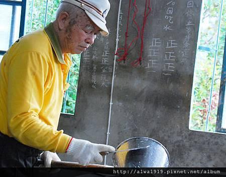 阿公煮皂2.jpg