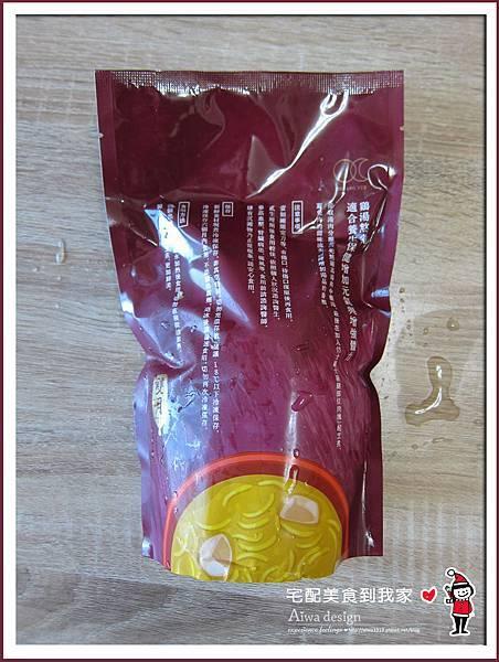 冷凍雞湯包首選!《雙月食品社》好喝的雞湯不用熬煮,解凍即可-05.jpg