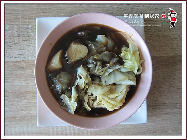 冷凍雞湯包首選!《雙月食品社》好喝的雞湯不用熬煮,解凍即可-13.jpg