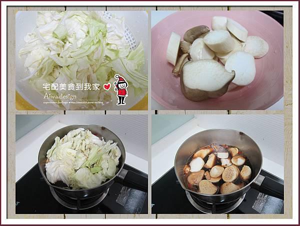 冷凍雞湯包首選!《雙月食品社》好喝的雞湯不用熬煮,解凍即可-12.jpg
