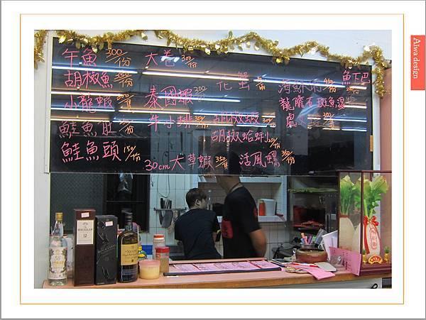 新竹最狂烤鮮蚵《第一夯海鮮燒物》一盤只要一百元!新竹海鮮燒烤推薦-05.jpg