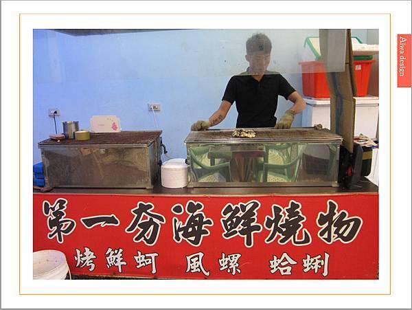 新竹最狂烤鮮蚵《第一夯海鮮燒物》一盤只要一百元!新竹海鮮燒烤推薦-09.jpg