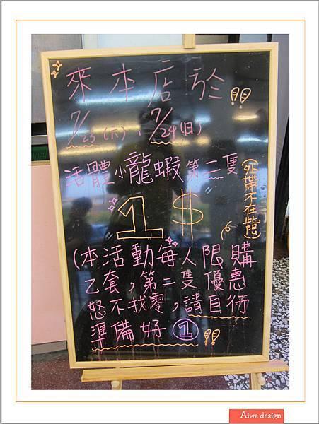 新竹最狂烤鮮蚵《第一夯海鮮燒物》一盤只要一百元!新竹海鮮燒烤推薦-39.jpg