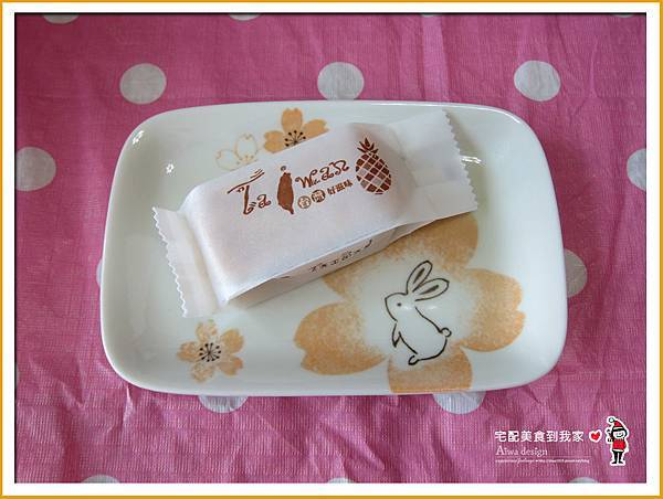 憲定點心坊,鳳梨酥+一口酥+手工餅乾,口感香酥,用料實在,中秋節伴手禮推薦-13.jpg