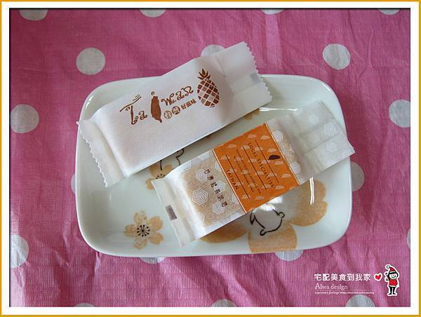 憲定點心坊,鳳梨酥+一口酥+手工餅乾,口感香酥,用料實在,中秋節伴手禮推薦-15.jpg