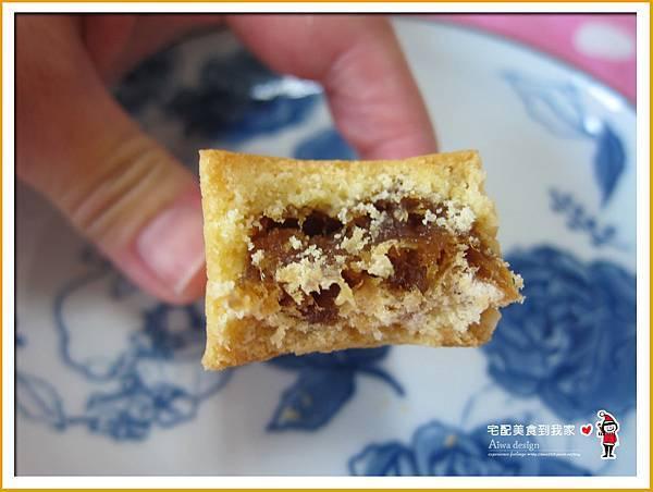 憲定點心坊,鳳梨酥+一口酥+手工餅乾,口感香酥,用料實在,中秋節伴手禮推薦-17.jpg