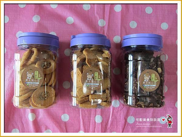 憲定點心坊,鳳梨酥+一口酥+手工餅乾,口感香酥,用料實在,中秋節伴手禮推薦-18.jpg