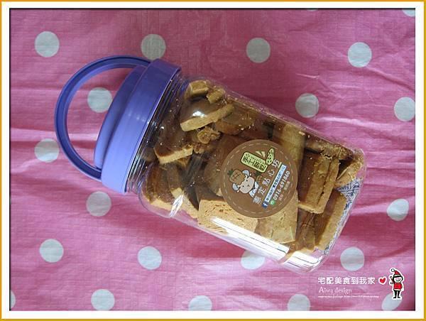 憲定點心坊,鳳梨酥+一口酥+手工餅乾,口感香酥,用料實在,中秋節伴手禮推薦-20.jpg