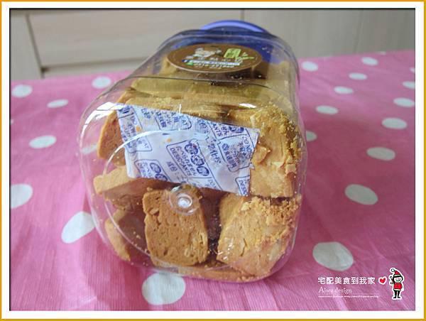 憲定點心坊,鳳梨酥+一口酥+手工餅乾,口感香酥,用料實在,中秋節伴手禮推薦-21.jpg