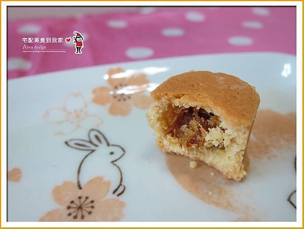 憲定點心坊,鳳梨酥+一口酥+手工餅乾,口感香酥,用料實在,中秋節伴手禮推薦-29.jpg