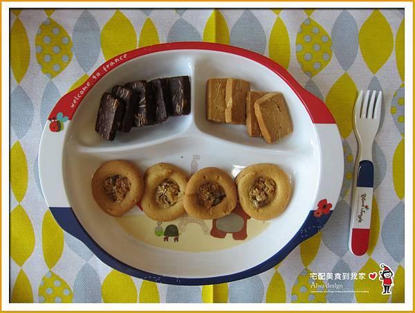 憲定點心坊,鳳梨酥+一口酥+手工餅乾,口感香酥,用料實在,中秋節伴手禮推薦-47.jpg