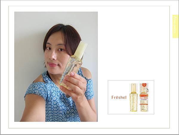 【保養的第一步】膚蕊Freshel水嫩芯肌前導保濕噴霧,提升後續保養品的保濕力-14.jpg
