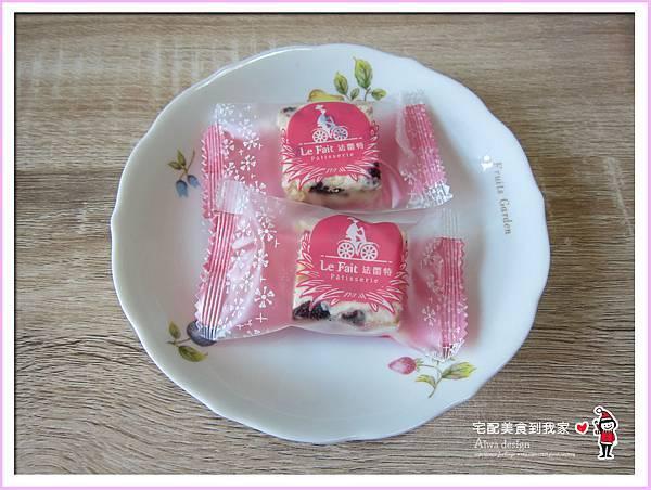 法蕾特 Le Fait Pâtisserie 法式千層牛奶派,棉花糖般的口感搭配牛奶派-02.jpg