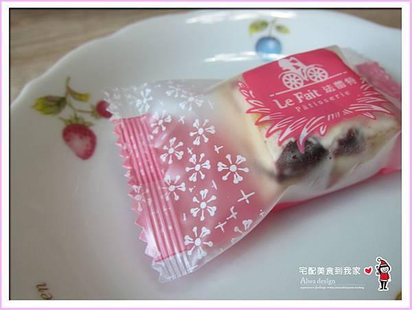 法蕾特 Le Fait Pâtisserie 法式千層牛奶派,棉花糖般的口感搭配牛奶派-03.jpg