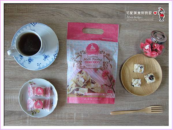 法蕾特 Le Fait Pâtisserie 法式千層牛奶派,棉花糖般的口感搭配牛奶派-07.jpg
