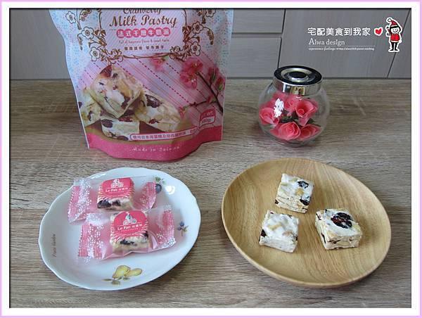 法蕾特 Le Fait Pâtisserie 法式千層牛奶派,棉花糖般的口感搭配牛奶派-08.jpg