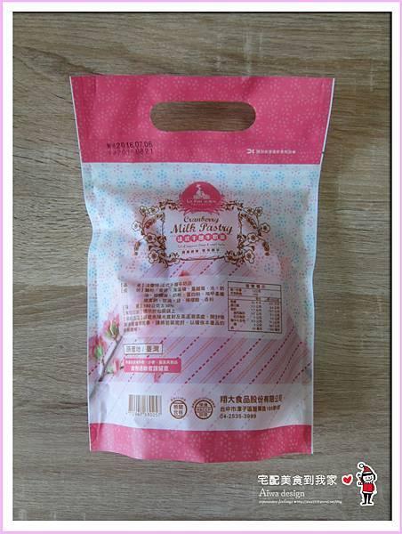 法蕾特 Le Fait Pâtisserie 法式千層牛奶派,棉花糖般的口感搭配牛奶派-10.jpg