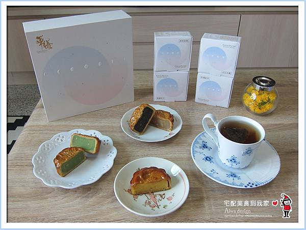 《望月》中秋禮盒推薦,送禮體面大方的廣式月餅,口味很創新-01.jpg