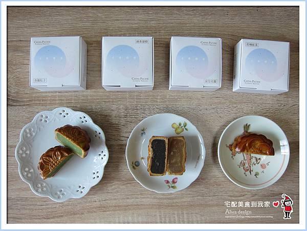 《望月》中秋禮盒推薦,送禮體面大方的廣式月餅,口味很創新-02.jpg