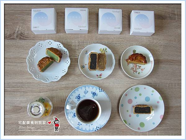 《望月》中秋禮盒推薦,送禮體面大方的廣式月餅,口味很創新-03.jpg