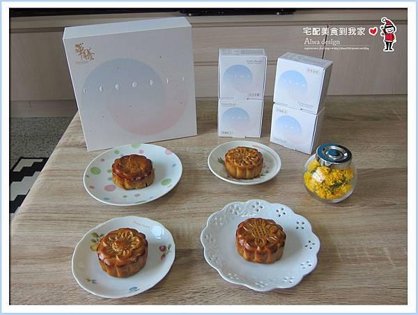 《望月》中秋禮盒推薦,送禮體面大方的廣式月餅,口味很創新-04.jpg