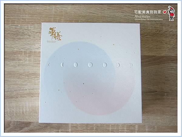 《望月》中秋禮盒推薦,送禮體面大方的廣式月餅,口味很創新-05.jpg