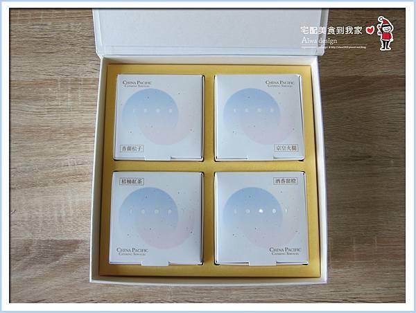 《望月》中秋禮盒推薦,送禮體面大方的廣式月餅,口味很創新-08.jpg