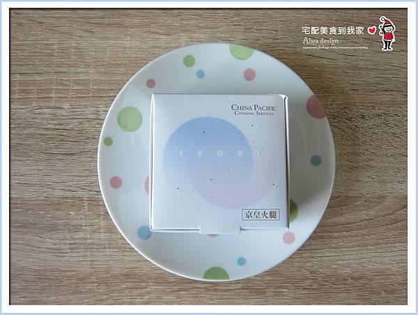 《望月》中秋禮盒推薦,送禮體面大方的廣式月餅,口味很創新-09.jpg
