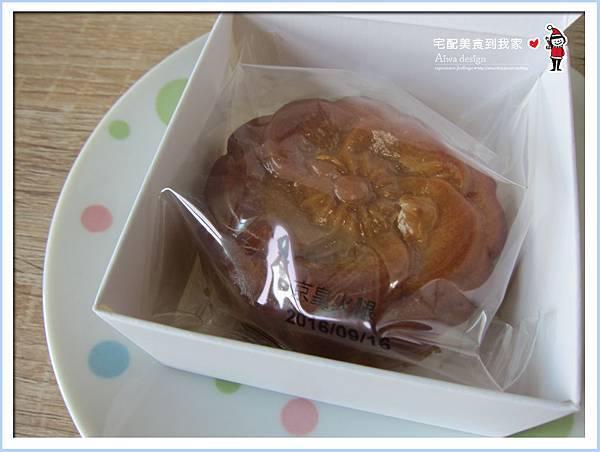 《望月》中秋禮盒推薦,送禮體面大方的廣式月餅,口味很創新-10.jpg